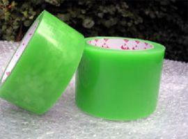 UVS folie plakband 50mm